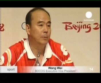 Wang Wei tunnistab pettust ilutulestiku ja lauljaga.