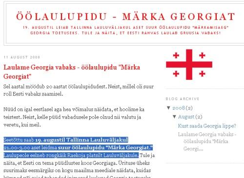 //georgialaul.blogspot.com kus on ära märgitud avalik valetamise koht.