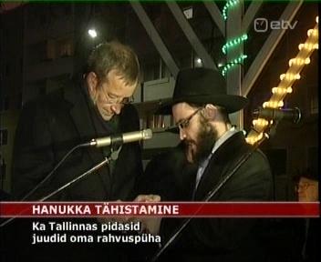 0808882_president_toomas_hendrik_ilves_hannukah_tuli