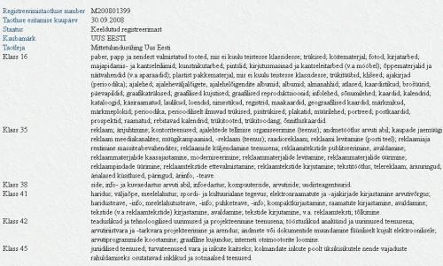 Kaubamärk Uus Eesti sai keelduva vastuse.