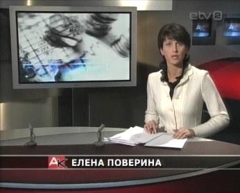 0808816_vene_ak_reporter_jelena_poverina