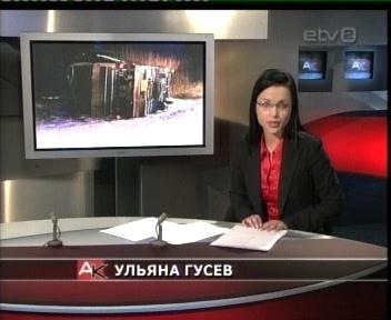 Uljana Guseva, ETV diktor 7. veebruar 2009