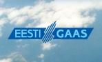 0808759-eesti-gaas-hinnad-kasvanud-300-protsenti-3aastaga