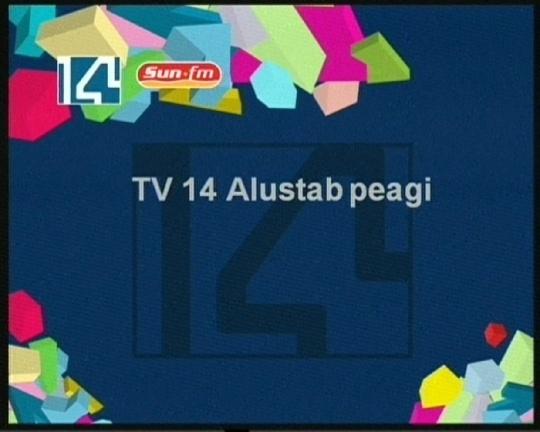 Kunagi Kalev Sport, siis TV4 ja nüüd millalgi edaspidi TV14. Tundub olevat üks äraneetud projekt. Pilt tv4 sageduselt.