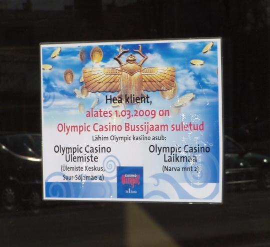 Silt Olympic kasiino suletud ustel. Mis sai küll Armin Karu rikkusest? See vist sulas koos kevadise lumega. Loodetavasti läheb tütar Ines Karu tantsija karjäär hästi ja saab ennast vähemalt teostada. Ma hoian igatahes pöidlad pihus. Foto Virgo Kruve