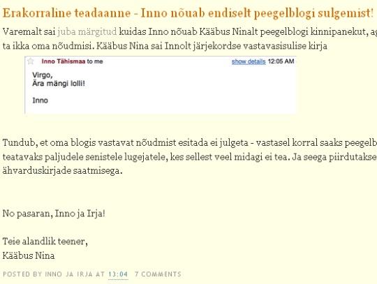 http://innojairjavabaks.blogspot.com/2009/09/erakorraline-teadaanne-inno-nouab.html