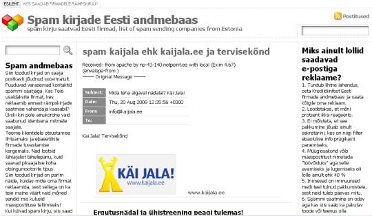 spam kirjade saatjate must nimekiri www.spami.ee