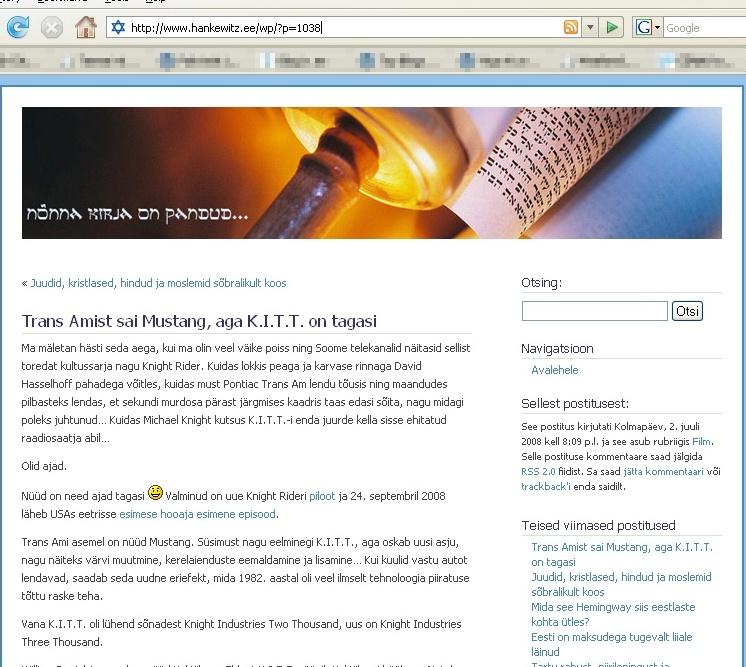 hankewitz.ee blogi esileht 2. juuli 2008 seisuga.