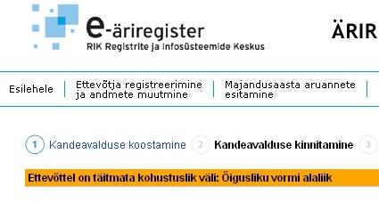 Äriregistris on jäetud MTÜ alamliik märkimata, selle sisestamine registris on kohustuslik ning see maksab 100 krooni. Üks näide, et e-riik ei toimi või tegeleb trahvide määramisega.