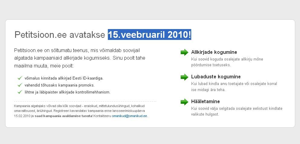 petitsioon.ee avamise tekst 15. veebruar 2010