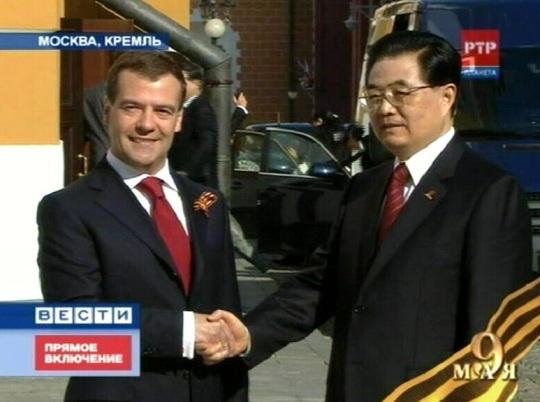 hiina president hu jintao kell 8:25 RTR ülekandes (samuti peaks olema otse).