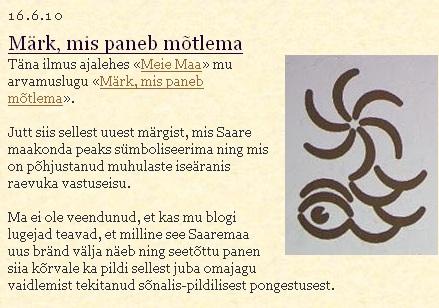 Saaremaa uus logo on kõveraks väänatud kuusnurk. Pilt lehelt http://ulmeguru.blogspot.com/2010/06/mark-mis-paneb-motlema.html