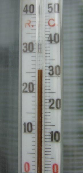 15. juuli 2010 kell 14 on väljas varjus 32 kraadi sooja. Näha on esimesi hõredaid pilvi. Foto Virgo Kruve