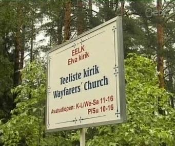 Elva kiriku külastusjad. Kaader ETV Aegluubis 5. september 2010