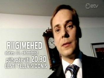 """Seriaal """"Riigimehed"""" pühapäeval 31. oktoobril 2010. Kaader ETV"""