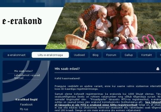 e-erakond.ee koduleht 23 august 2010. Ekraanipilt.