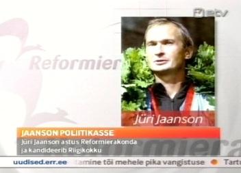 Jüri Jaanson astus Reformierakonda, et kandideerida Riigikokku. Kaader ETV 30.11.2010