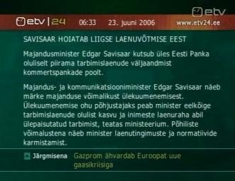 060623 etv Edgar Savisaar hoiatab laenude ja majanduskriisi eest, sest majanduse ülekuumenemine on ilmne.