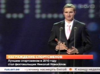 Nikolai Novosjolov sai vehklemises maailma meistriks ja valiti eesti parimaks meessportlaseks. Kaader 27. detsembri ETV
