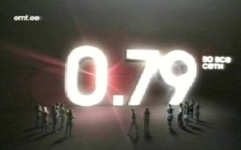 Reklaam: EMT 79 sendine kõnepakett, mis tegelikult nõuab 99 kroonist miinimum arvet. Kaader reklaamist