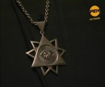 21. detsembril 2010 oli taoline kuusnurka, kolmnurka ja silma kujutava kaelaehte kaader eetris Ren telekanali reklaamis. Sellega viidati õhtul 21.10 algavale saatele, mida mina ei vaadanud ega oska selle tõttu ka öelda, mis teemaga seoses seda kasutati.