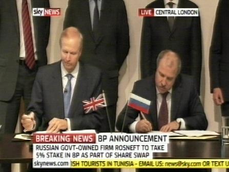 Suurbritannia firma BP 5 protsenti aktsiatest läheb venelastele. Kaader SkyTV
