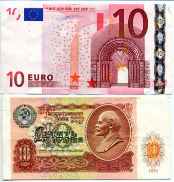 Üleval on Euroopa Liidu punast värvi 10-eurone. All NSV Liidu 10-rublane Lenini pildiga. Fotod Virgo Kruve