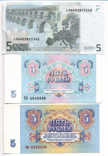 Nõukogude Liidu 5-rublane oli sinine. Euroopa Liidu 5-eurone on sinine. Rahade tagumised küljed. Autori foto