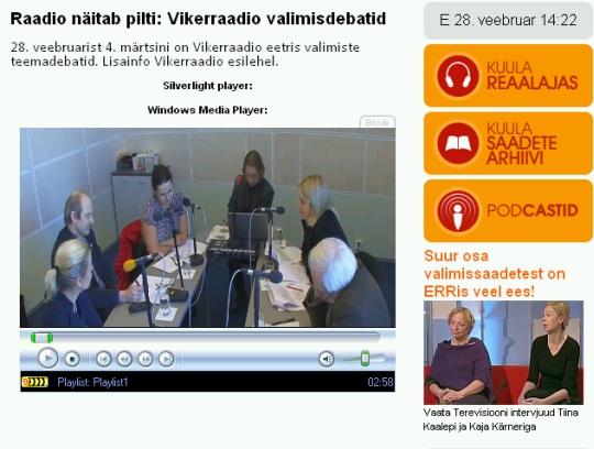 Valimisdebatt Vikerraadio stuudios err.ee lehel