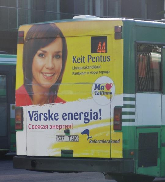 """Keit Pentus oli 2009. aasta septembris endiselt """"värske energia"""" kuigi poliitikas oli ta tegev olnud juba kümnendi. Samuti pange tähele märki """"Ma armastan Tallinna"""". Foto Virgo Kruve"""