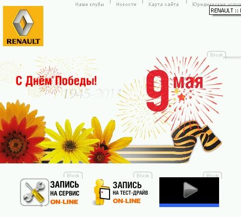 http://www.petrovskiy.ru avaleht