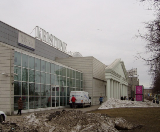 Kristiine keskus. Foto Virgo Kruve aprill 2011