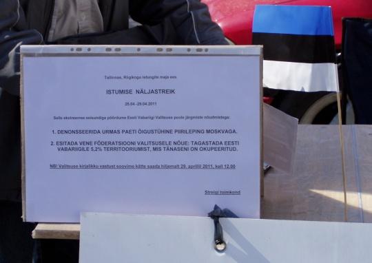 Jüri Böhm istumisstreigi nõudmised. Autori foto