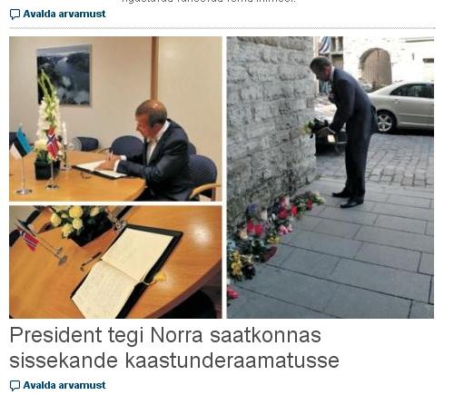 Artikkel Eesti Päevalehes THI kaastunde kohta. http://www.epl.ee/artikkel/601312