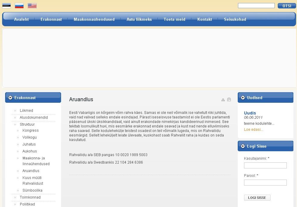 lehekülje rahvaliit.ee ekraanipilt aruannete rubriigist, kus peaks seaduse kohaselt olema avaldatud erakonnale laekunud annetused aga kus leidub ainult pangakonto info. Ekraanipilt 12 juulist 2011