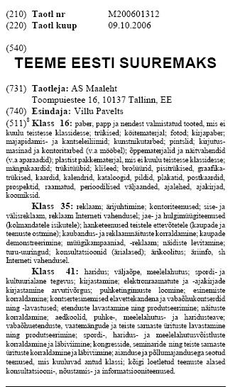 Väljavõte Kaubamärgilehest (nr 12. 2007) lehekülg 17, mis teavitab kaubamärgi TEEME EESTI SUUREMAKS registreerimise otsusest. Taotlejaks on AS Maaleht, taotlus esitati 9.10.2006 ehk samal päeval Toomas Hendrik Ilvese ametisse nimetamisega.