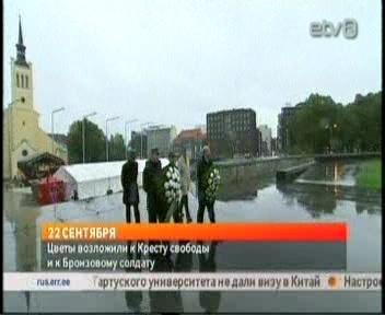 """Venekeelne """"Aktuaalne Kaamera"""" näitas kaitseminister Mart Laari pärga panemas, teda saatis umbes 5 EÜS-i või ministeeriumi semu."""