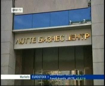Venemaal Moskvas asuv Lotte ärikeskus. Kaader DW-TV 3. september
