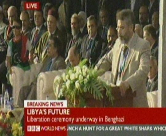 Liibüa vabastamise ametlik steremoonia. 23. oktoober BBC