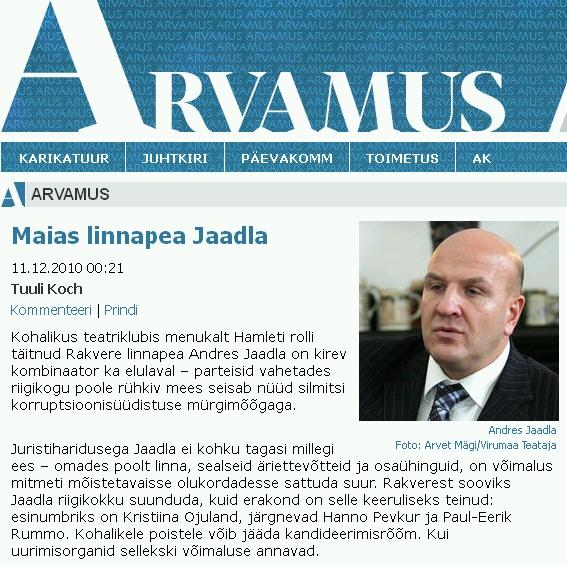 Saab ka nii kirjutada, et korruptsioonis kahtlustuse saanud Andres Jaadla kohta jätta mainimata tema kuulumine Eesti Reformierakonda. Vahetult enne Riigikogu valimisi 2010. aasta lõpus tuli korruptsiooni süüdistus avalikuks ja ilma poliitiku tausta teadmata, polekski osanud arvata, et valitsuspartei seas leidub korruptante. Pilt  http://arvamus.postimees.ee/355704/maias-linnapea-jaadla/ artiklist