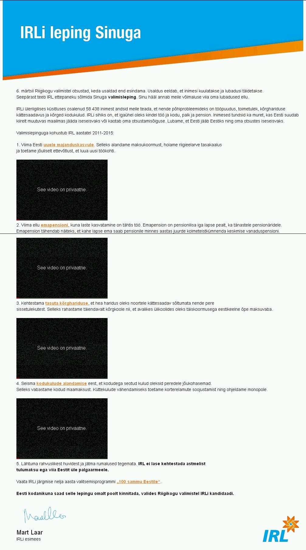 IRL-i leping valijaga on rikutud, videod on pandud paroolide taha. Ekraanipilt 28. september 2012 seisuga.