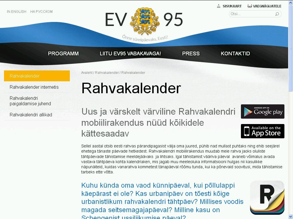 """Riigikantselei lehele on tekkinud rubriik """"Rahvakalendri allikad"""" 14. veebruar 2013"""