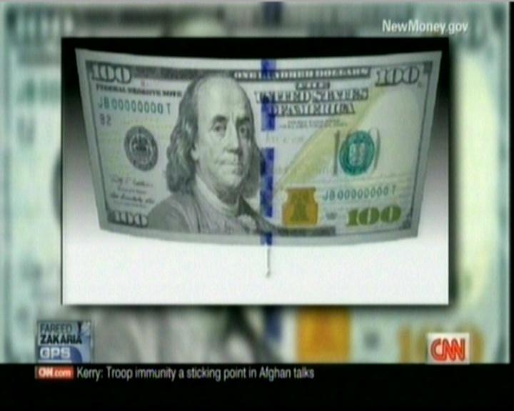USA uus võlatäht tuleb käibele oktoobris 2013.